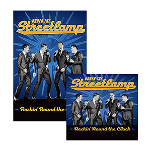 Rockin' Round The Clock CD and DVD Combo